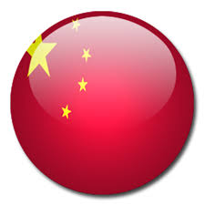 Flag Circle China Flag Clip Art 18