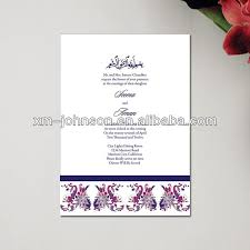 muslim invitation cards china manufacturer muslim wedding invitation card buy muslim