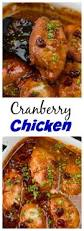 thanksgiving recipes cranberry sauce 25 best ideas about easy cranberry sauce on pinterest cranberry
