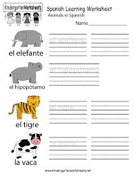 basic spanish worksheets worksheets