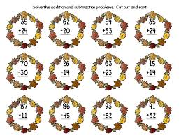 2 digit subtraction without regrouping clipart free clipart