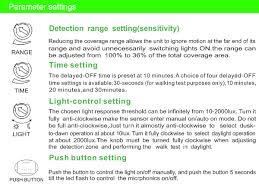 how to adjust motion sensor light switch pir motion sensor switch indoor wall mounted motion sensor light