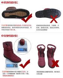 s boots flat boots s medium leg boots flat slip resistant thermal