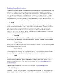 Computer Engineering Resume Samples by Resume Example For Freshers Computer Engineers Templates