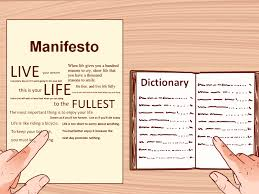 Example Of How To Write An Essay 4 Ways To Write A Manifesto Wikihow