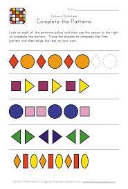 11 best pattern worksheets images on pinterest