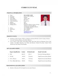 formats for curriculum vitae resume personal information samples madrat co