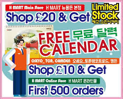 hmart uk home