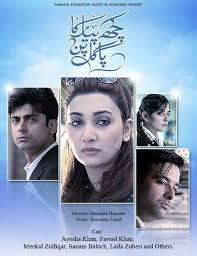 Kuch Pyar Ka Pagalpan – Episode 23 – 11th March 2012