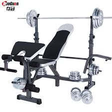 Bench Press Rack Buy To Win The Security Weightlifting Bed Frame Style Squat Rack