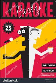 karaoke party invitation poster design text stock vector 664751563