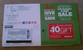 kohls free 10 promotional gift card by mail the coupon clipping
