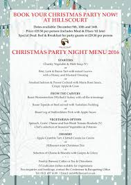 christmas party nights hillscourt hotel birmingham christmas 2016