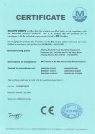 jie fang logo hydraulic solenoid for hydraulic valve 12v 24v solenoid ac