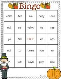 sight word featuring the dolch words sight word
