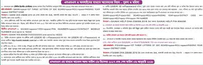 bangladesh army sainik job circular u0026 apply 2017 bd results 24