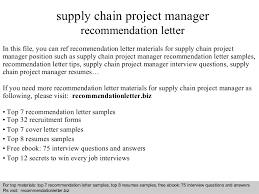 Supply Chain Resume Sample by Supply Chain Project Manager Recommendation Letter