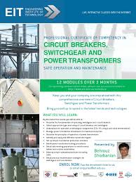 e ccb electrical substation electric power system