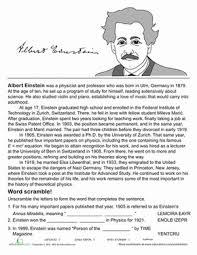 Albert Einstein Biography Ks2 | all about albert einstein theoretical physics physics and worksheets