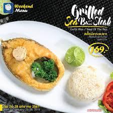 week end cuisine พร เม ยมส ด weekend menu อาท ตย น foodland supermarket