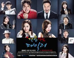 Download Drama Korea Sweet Savage Family
