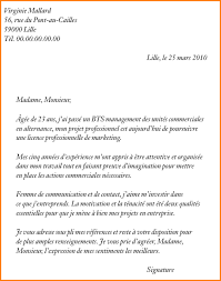 lettre de motivation commis de cuisine sans exp駻ience lettre de motivation commis de 100 images lettre de motivation