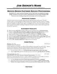 Profile For A Resume Resume Customer Service Representative Resume Template And