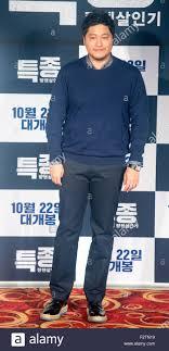beat the devil s tattoo korean movie kim dae myung sep 23 2015 south korean actor kim dae myung stock