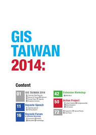 si鑒e semi baquet gis 2014 handbook by gis issuu