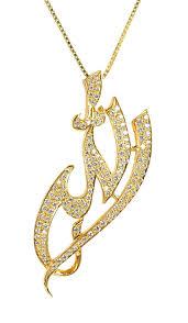 sale islamic jewelry discount arabic jewelry artizara