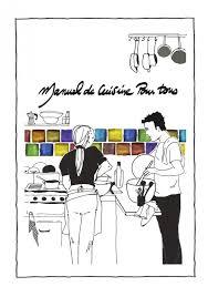 cuisine pour tous le manuel de cuisine pour tous horizon alimentaire