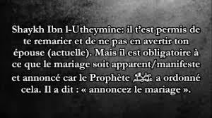 mariage en islam mariage islam sounnah vidéo islamique francophone
