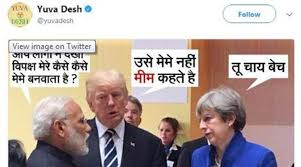 Congress Meme - pm narendra modi s chaiwala meme when youth congress is crude