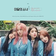 download mp3 free new song kpop 2017 download mini album looπδ 1 3 love live kpop explorer