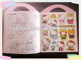 children color filling sticker book buy color filling book