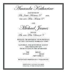Wedding Invite Verbiage Wedding Reception Invite Wording Dance Only Yaseen For