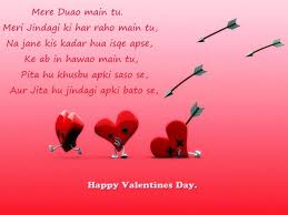 best 25 happy valentines day sms ideas on