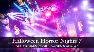 uss halloween horror nights 7 haunted houses scare zones