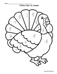 math turkey color by answer exact trig values in radians
