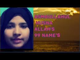 download mp3 asmaul husna youtube asmaul husna 99 names of allah subhana juhina youtube