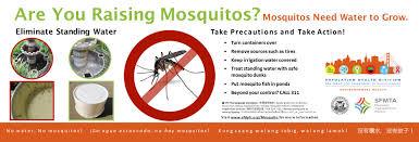 mosquito control department of public health