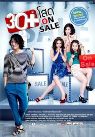 download film one day 2011 subtitle indonesia subtitle film 30 single on sale sansar full movie online