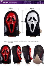 halloween skeleton mask halloween mask ghost mask terrorist mask hooded devil mask