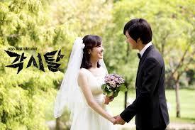 Wedding Dress Drama Korea Bridal Mask U003c3 Wedding U003c3 Korean Dramas Pinterest Bridal
