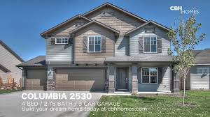 cbh homes columbia 2530 4 bed 2 75 bath 3 car garage youtube