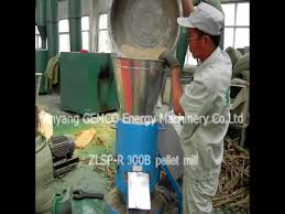 Wood Pellet Machines South Africa by Gemco Cheap Home Farm Mini Mill Biomass Pellet Production Uses