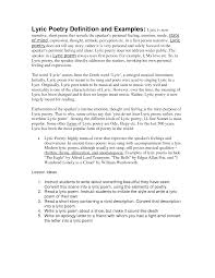 A Good Introduction For An Essay Example Poem Essay Examples How To Write A Good Introduction For A