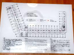 fire escape floor plan file sz dongguan 東莞太子酒店 crown prince hotel fire case escape