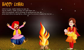 Lohri Invitation Cards Lohri Wallpapers U2013 Download Lohri Wallpapers Free Lohri Wallpapers