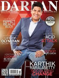 balbir s 38 photos 33 darpan 2016 by darpan magazine issuu